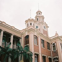 uni-of-hong-kong.jpg